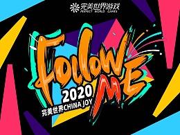 视觉创意 | 2020 CHINA JOY完美世界follow me测试稿