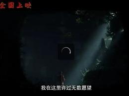 国产动画电影《雄狮少年》发布预告,定档8月6日上映