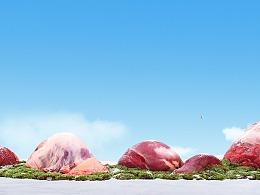 天边牧场牦牛肉