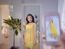 时尚美战广告