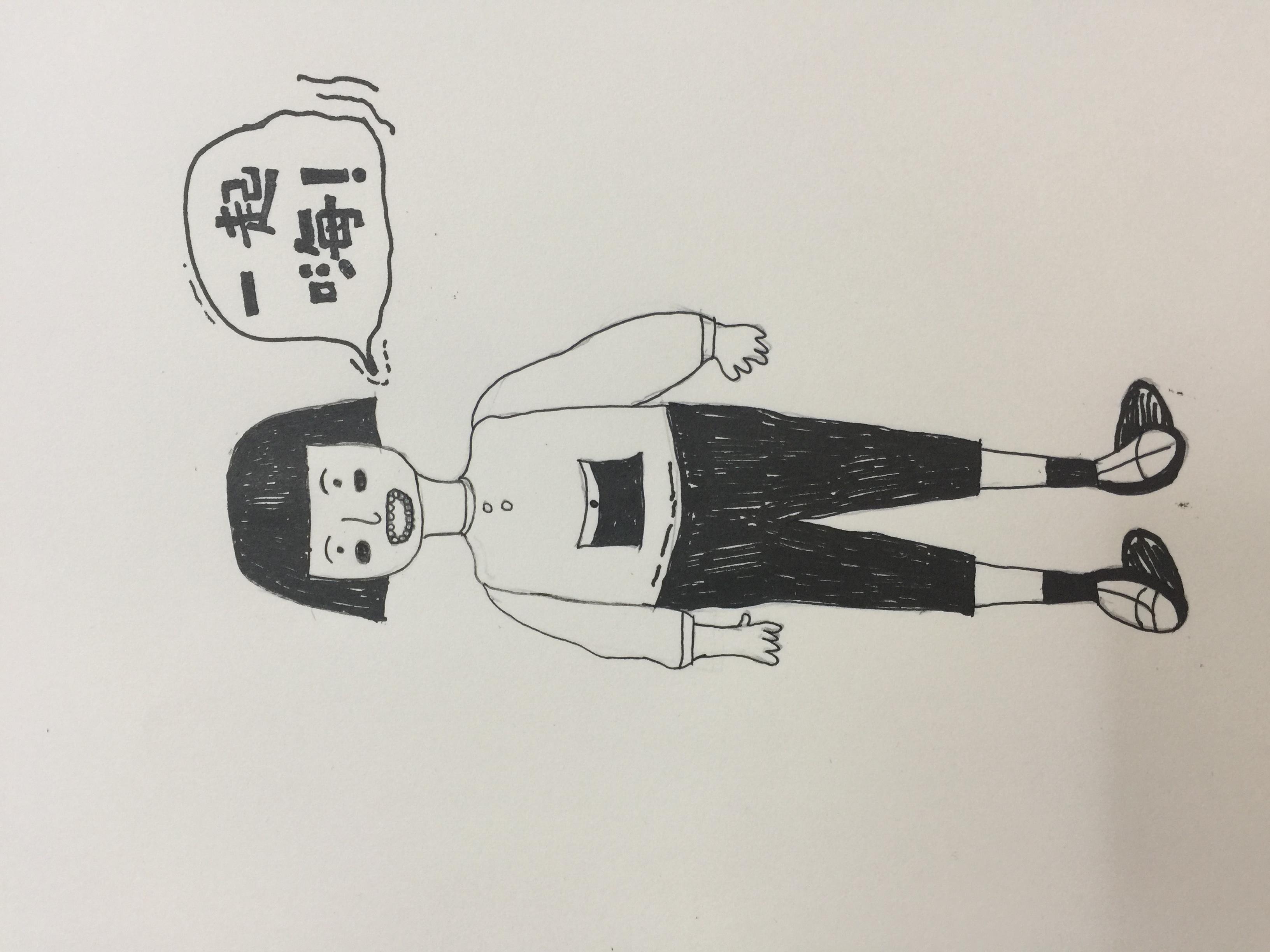 手绘女孩|插画|插画习作|仰望666 - 临摹作品 - 站酷