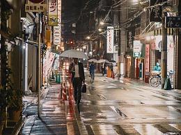 京都街头巷尾(上)