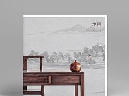 产品宣传册设计--For 木意家居