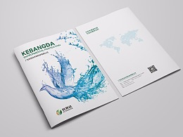 一希品牌设计-广东科邦达有限公司画册宣传册设计
