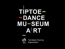 图形设计|tiptoe舞蹈培训中心