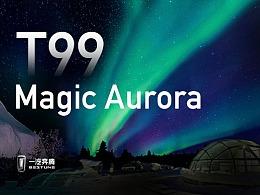 Magic Aurora Vehicle theme