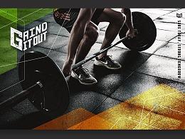 GRIND IT OUT 运动品牌设计及产品设计