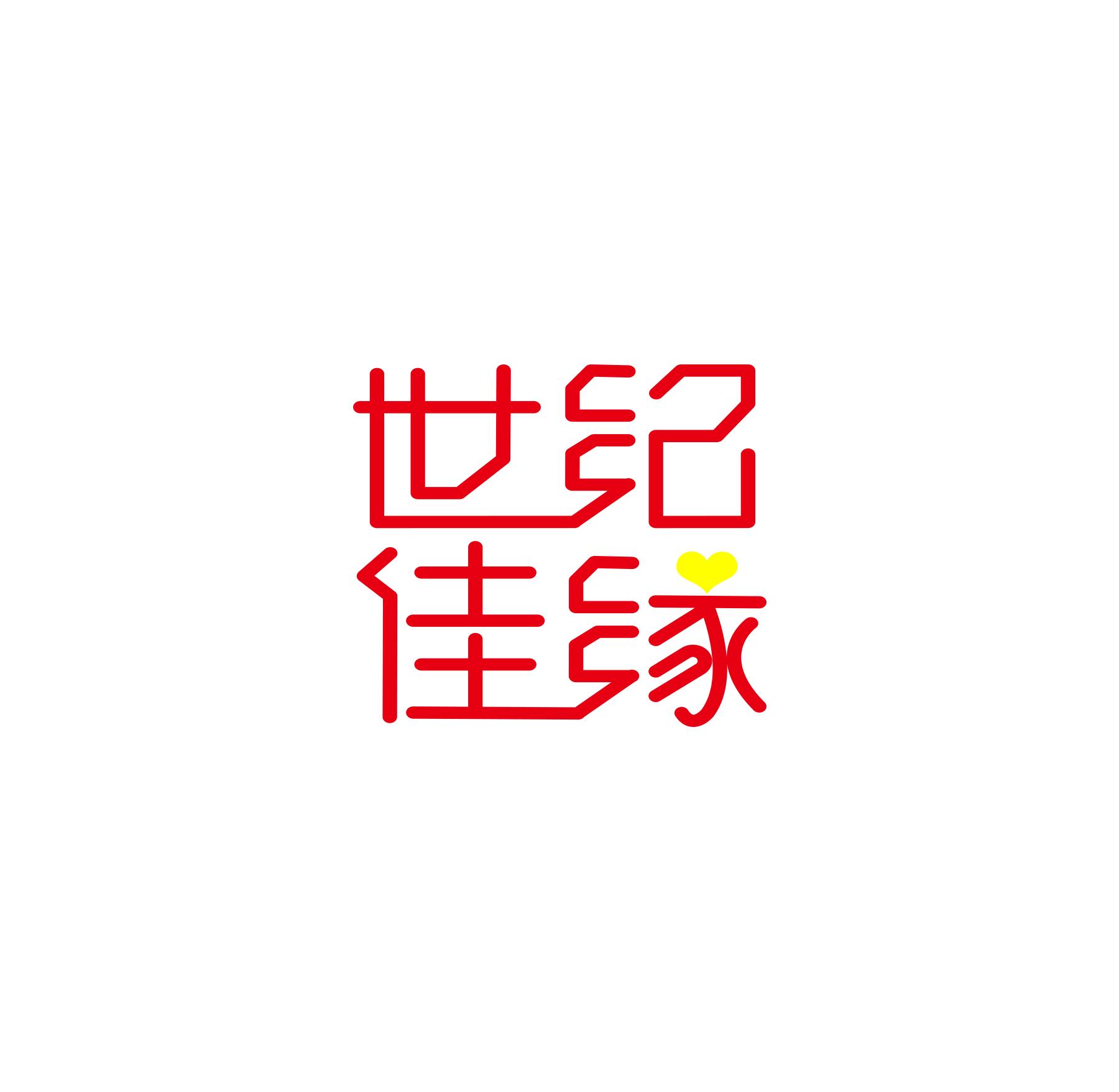 贵州天悦旅行社全国旅游联盟接待第二天:贵阳——六盘水