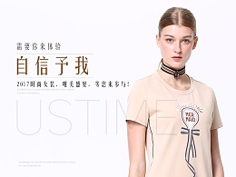 广州市尊嘉服装设计有限公司   天元区餐予者美食坊