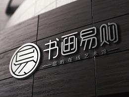 书画易购品牌logo设计