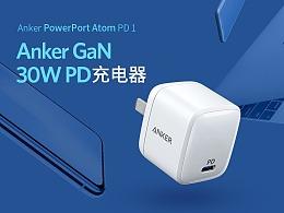 Anker GaN  30W PD充电器商详