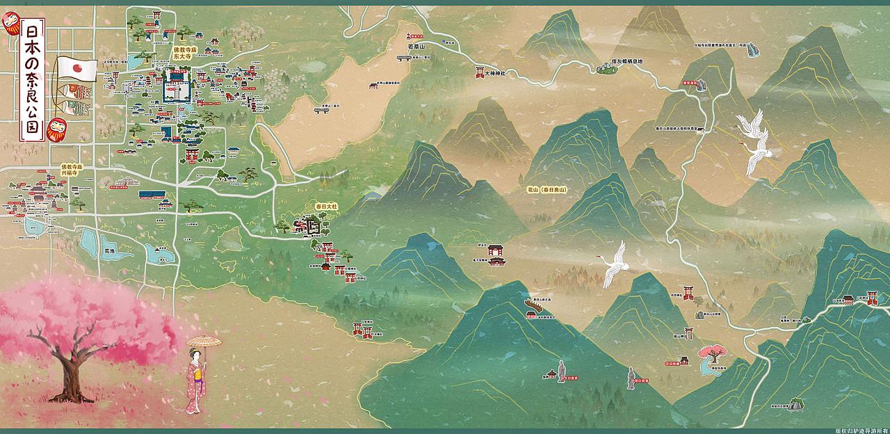 手绘地图2