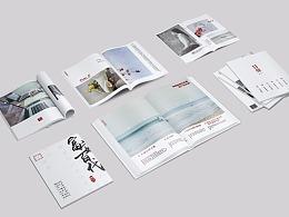 宣传图册设计