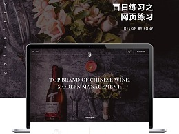 百日练习之网页练习(P11-P12)