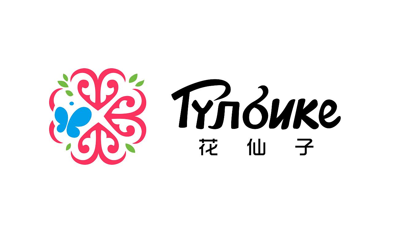"""gulbike""""花仙子""""花店logo设计"""