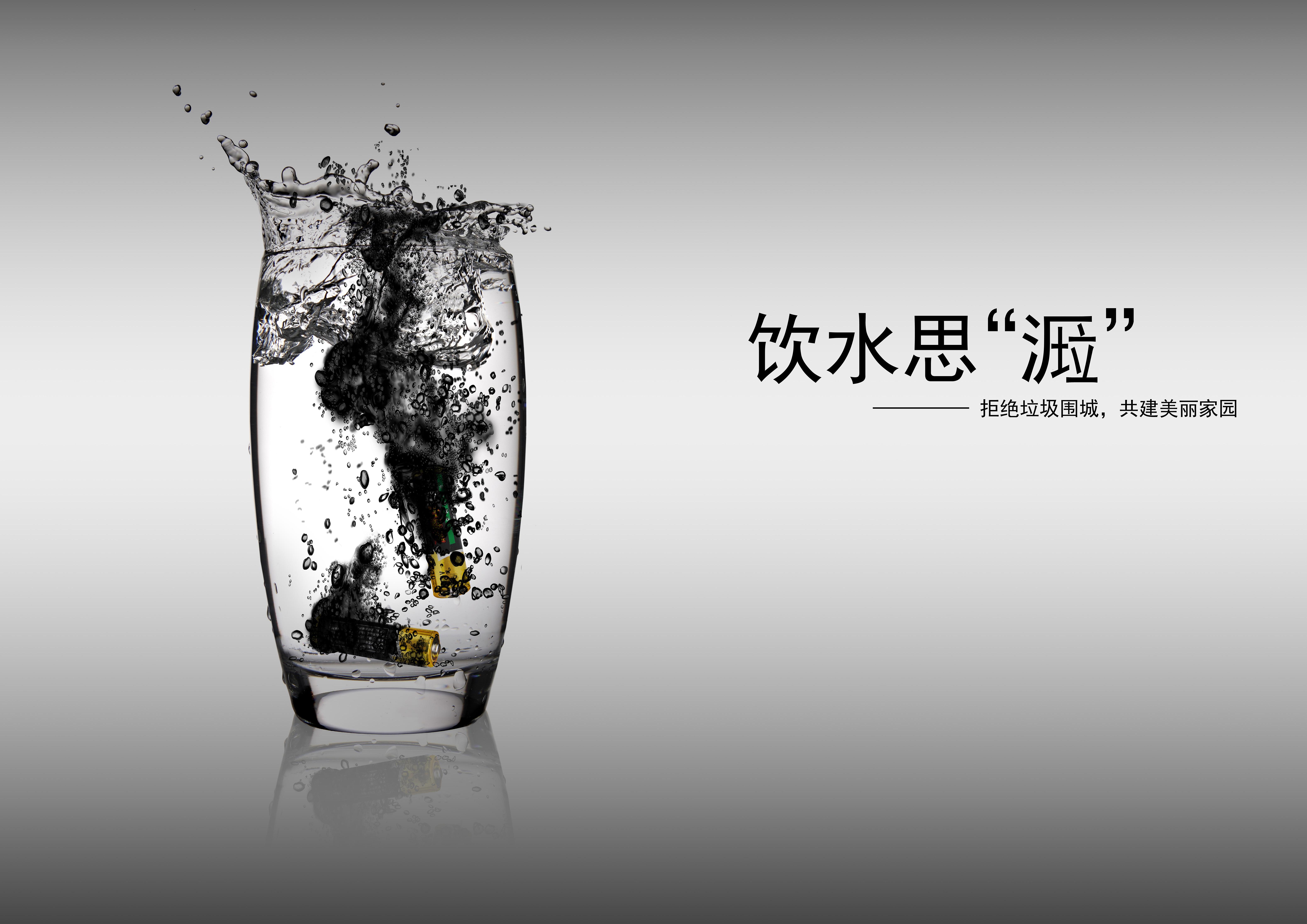 公益广告|平面|海报|多毛星人 - 原创作品 - 站酷图片