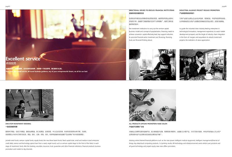 与南征老师学习版式设计之回顾(6)|书装/画册|平面