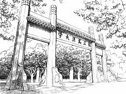 翻一翻曾经的图,源自举人手绘——《武汉大学》