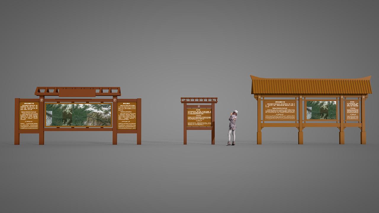 新疆伊犁景区导视牌|空间|导视设计|neptunezzl图片