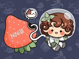 NiNi奶茶店卡通形象展示