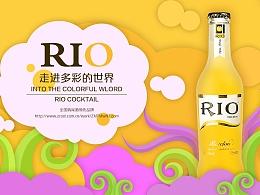 rio鸡尾酒横幅商业招贴