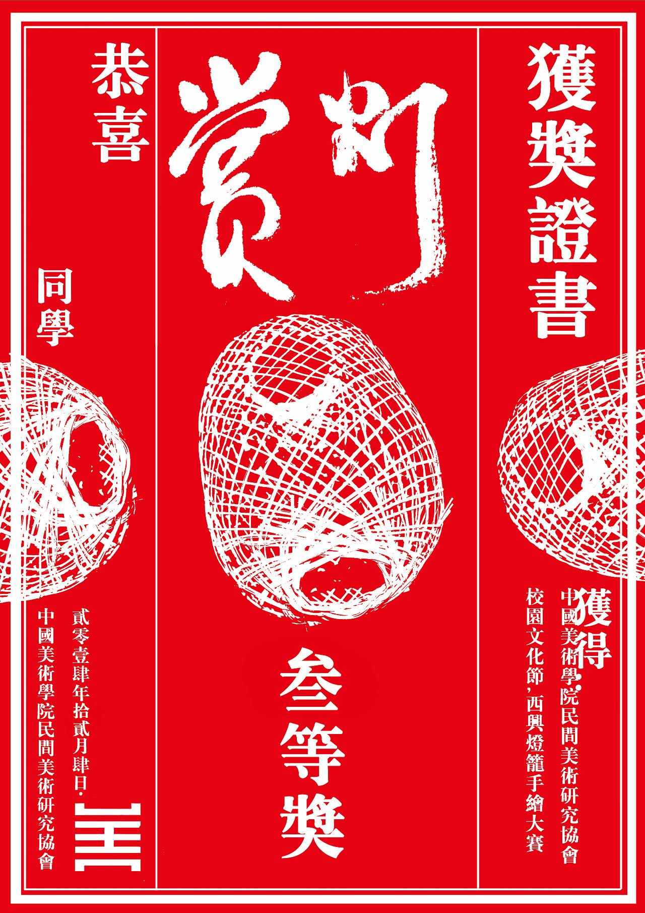 weixin qq com 中国 版 上/oCB