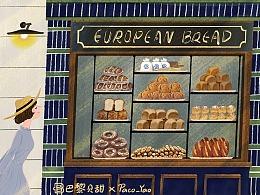 巴黎贝甜商业合作插画(9图)