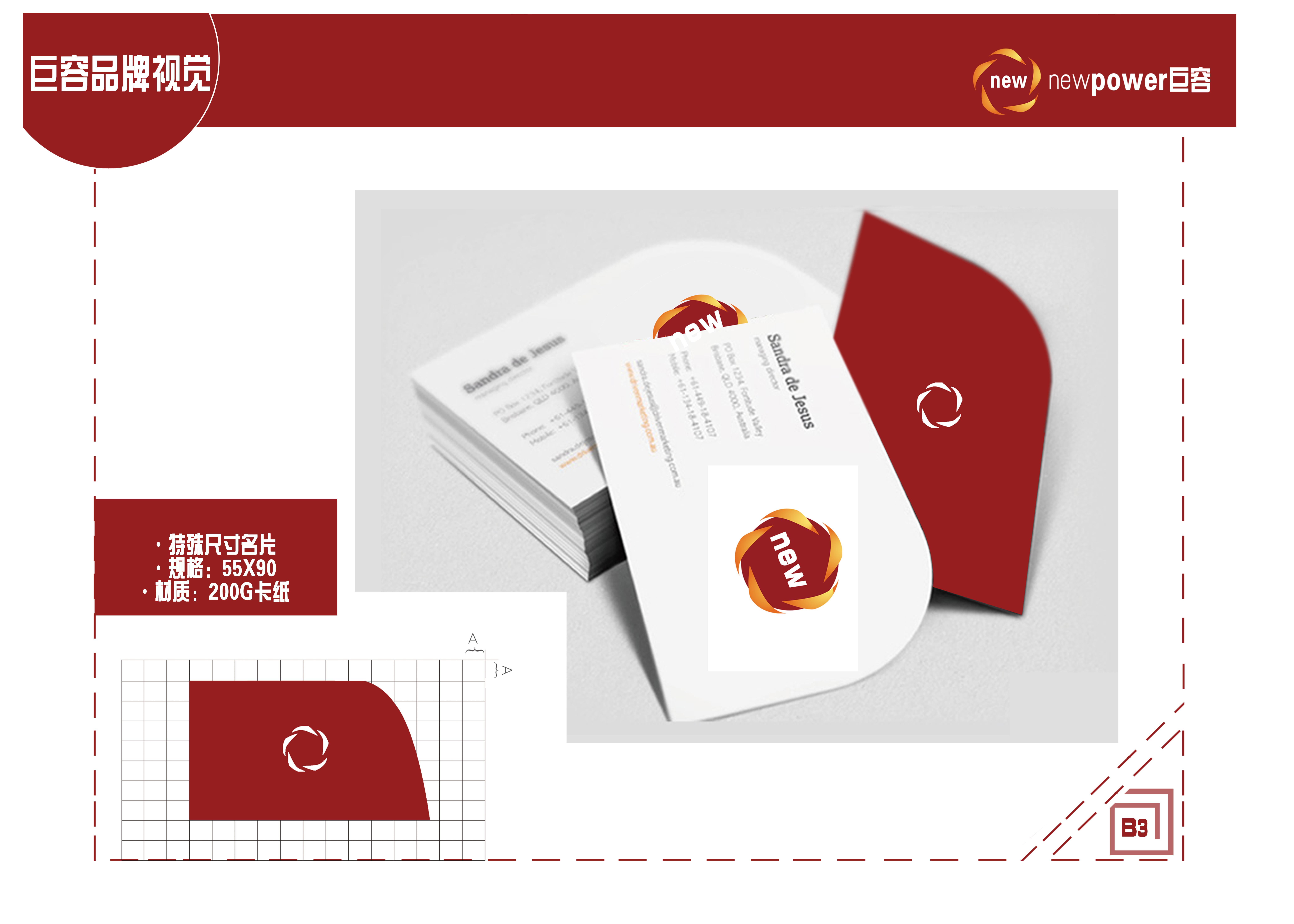 平面毕业设计 平面 品牌 h252653195 - 原创作品图片