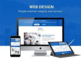 华宏控股原创网页设计2.0版