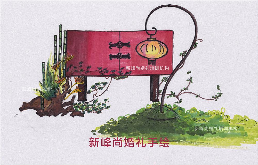 中国风展示区手绘效果图#婚礼手绘效果图##婚礼手绘培训#qq:24015508