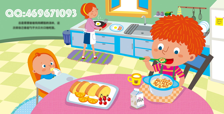 儿童插画-绘本《让我自己做》图片