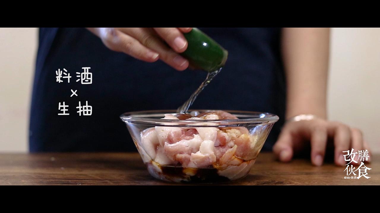 膳道网做菜视频_【改膳伙食】S01E01: 做法超简单的一道的家常小炒肉|影视|短片|Mr ...