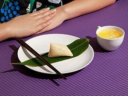 落日餐桌   粽享篇