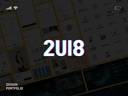 2018作品集
