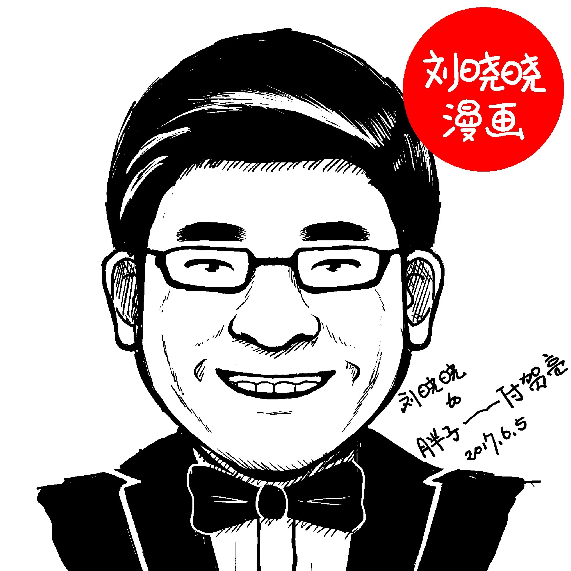 刘晓晓漫画人头像