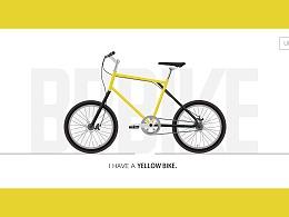 ofo bike (临摹)