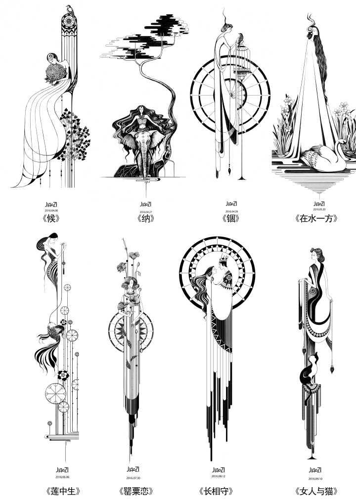 黑白装饰画|插画|其他插画|娇子的城堡 - 原创作品