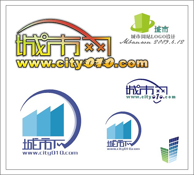 城市网站logo设计图片