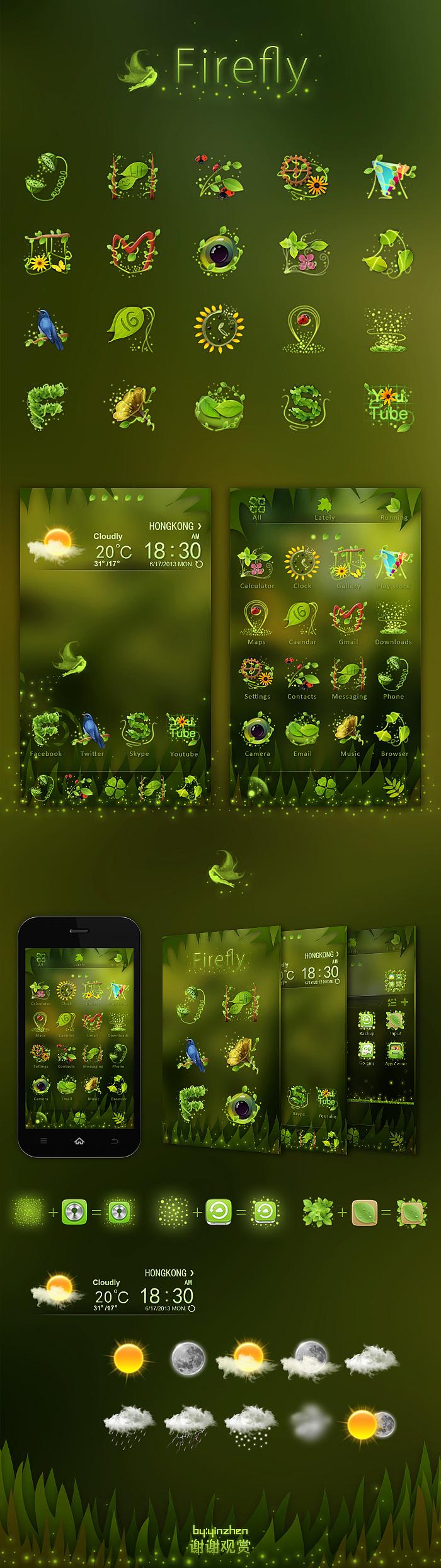 萤火虫[firefly]