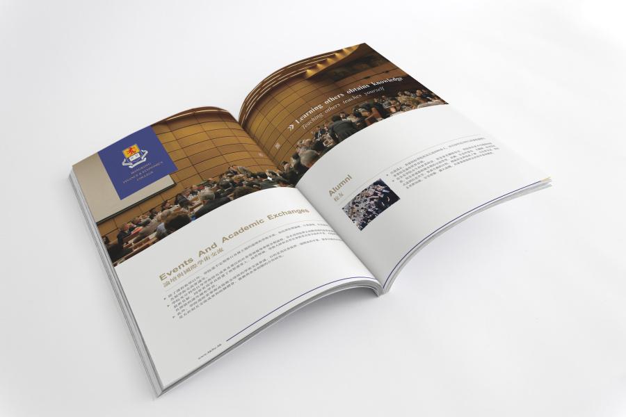 国内v家具的一本极简家具的画册设计奥臣品牌fr娃娃风格图片