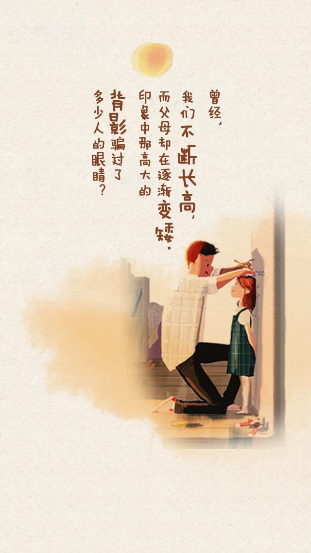 老年原创H5|其他GUI|UI|lingzhanku-防癌v业绩作业绩园林设计风景甲级图片