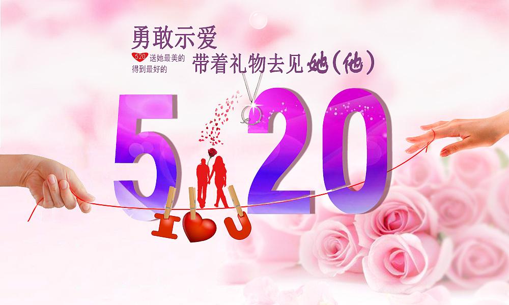 520艺术字简笔画