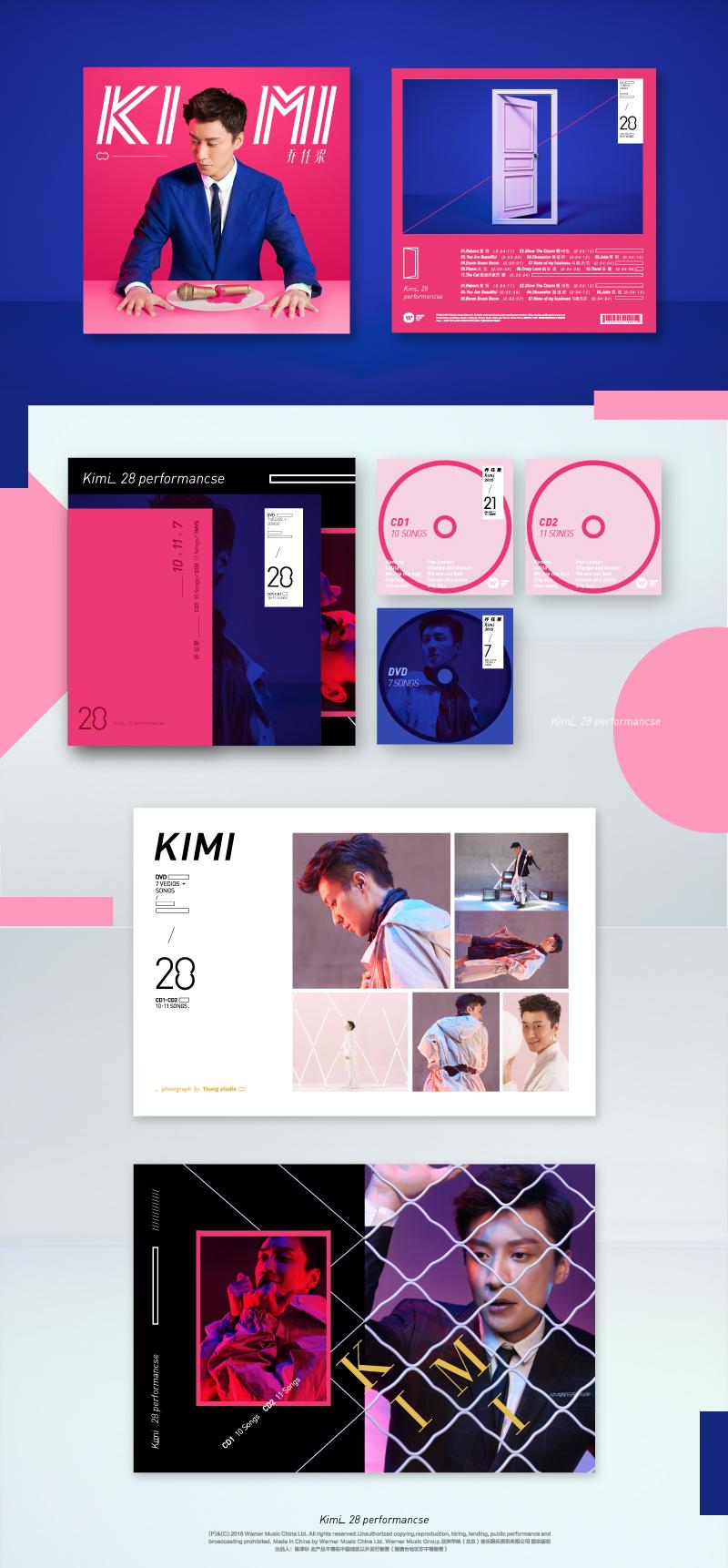 查看《《KIMI》乔任梁同名专辑设计》原图,原图尺寸:800x1722
