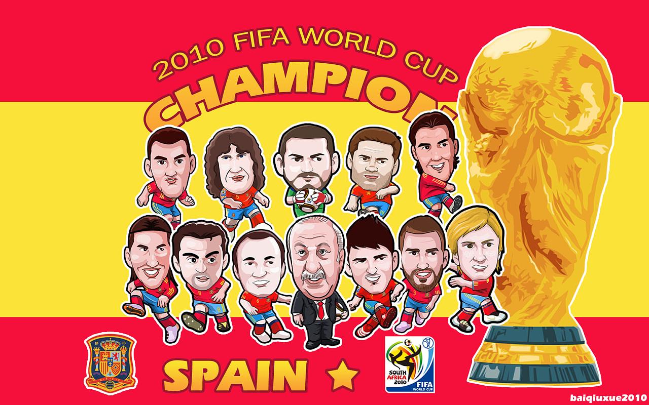 2010南非世界杯冠军西班牙胜利十一人漫画壁