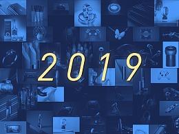 2019产品表现年度总结