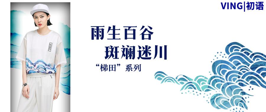 初语网页BANNER练习 Banner/女装图 图形 思word自己绘制广告图片