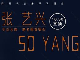音乐banner