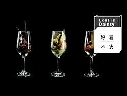 肉眼可见的香气?跟着我们进入葡萄酒的世界