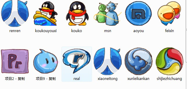 原创/手绘风格/q版/windows/桌面图标/略恶搞/icon/ico