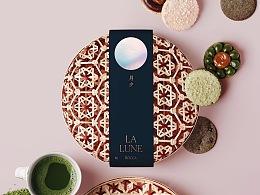 【澳门】LA LUNE by ROCCA 月夕